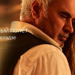 svobodniy-polet-01.jpg