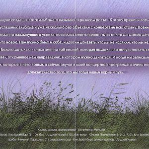 2009-03-samba-02.jpg