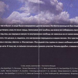 2009-04-bilo-02.jpg