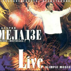 Live Olympic Moscow