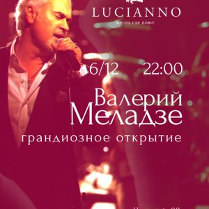 2012-12-06_luciano_001.jpg