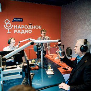 20171106-narodnoe-radio-03.jpg