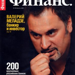 Валерий Меладзе, банкир и инвестор