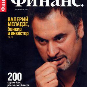 vm_finans_08_2005_01.jpg