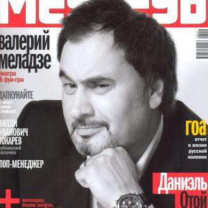 vm_medved_12-06_01-07_01.jpg