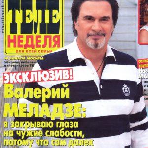 telenedelya-09-2010-01.jpg