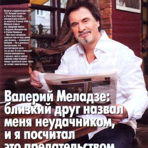 telenedelya-09-2010-02.jpg