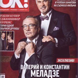 okmagazine_04-10-2015_001.jpg