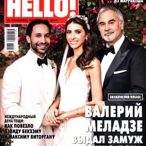 Валерий Меладзе выдал замуж старшую дочь