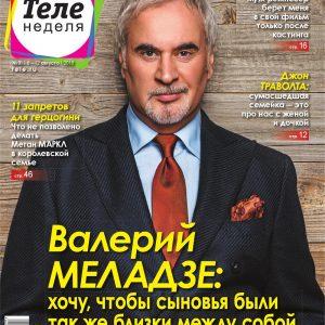 Валерий Меладзе: «Научите детей, что отдать в этот мир нужно больше, чем взять»