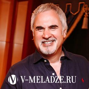 (c) V-meladze.ru